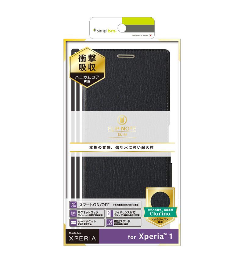 Xperia 1 [FlipNote] クラリーノ フリップノートケース シュリンクブラック シュリンクブラック TR-XP1-FN-TSBK