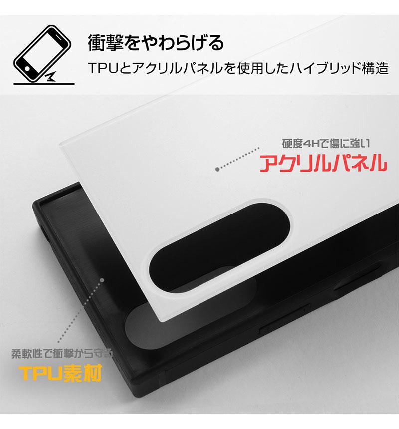 Xperia 10 II 耐衝撃ハイブリッドケース KAKU レッド IQ-RXP10K3TB/R