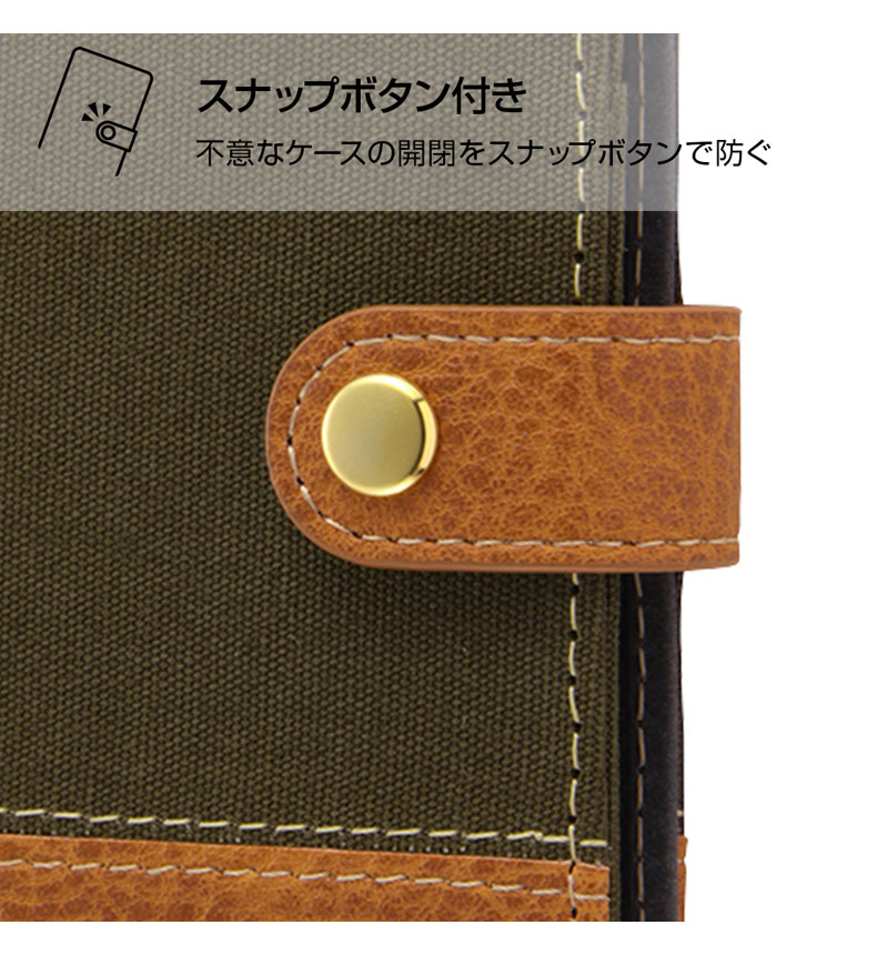 Xperia XZ1 手帳型ケース ファブリック 帆布 カーキ・グリーン RT-RXZ1FBC2/G