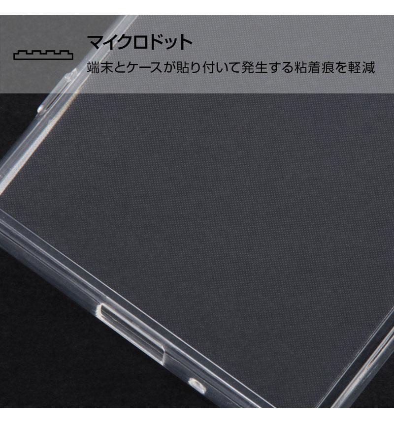 Xperia XZ1 いーすとけん。/TPUケース+背面パネル いーすとけん。2 IJ-RKJXZ1TP/YE02