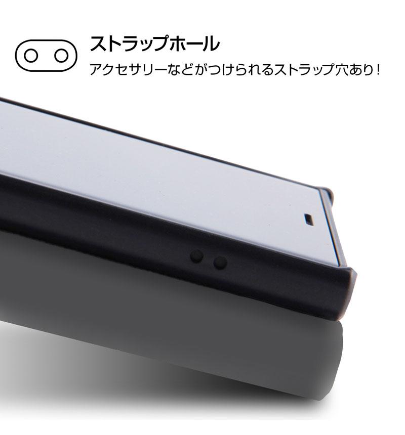 Xperia XZ1 手帳型ケース ファブリック 帆布 ネイビー RT-RXZ1FBC2/N