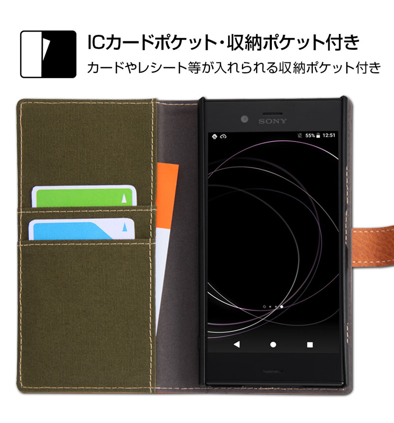 Xperia XZ1 手帳型ケース ファブリック 帆布 オフホワイト RT-RXZ1FBC2/W