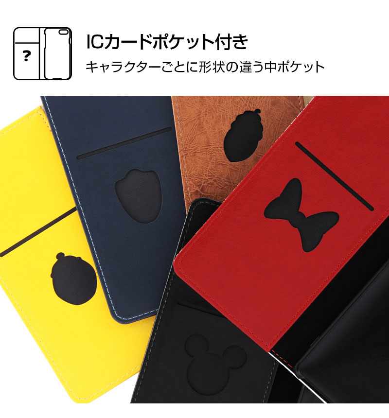 Xperia XZ2 ディズニー手帳 スタンディング カーシヴ チップ&デール RT-RDXZ2T/CD
