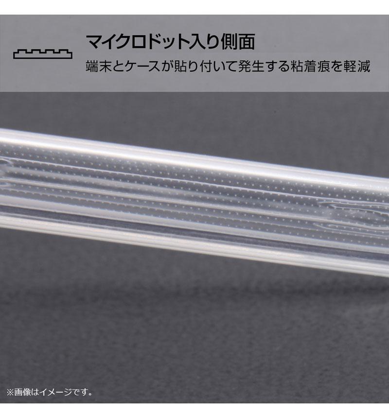 Xperia XZ1 ハイブリッドガラスケース カラー シルバー IN-RXZ1CC10/SV