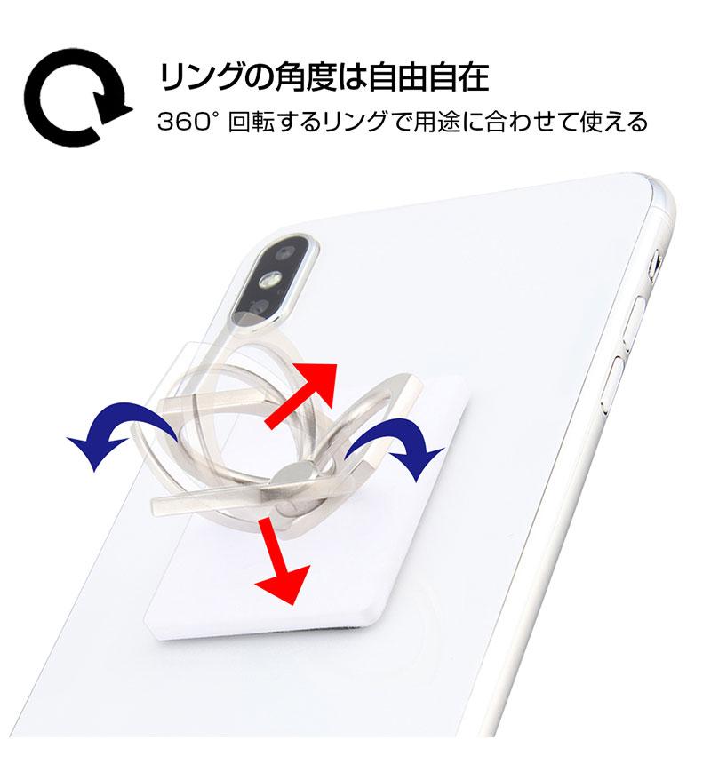 やわらかリング カラフル オレンジ IS-SBKR/O