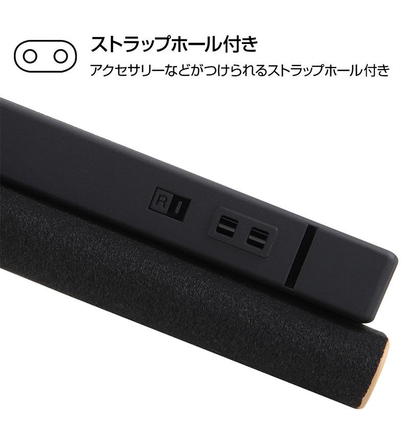 Xperia 1 耐衝撃 手帳型レザーケース TETRA サイドマグネット プレート付き ベージュ RT-RXP1TBC2/BE