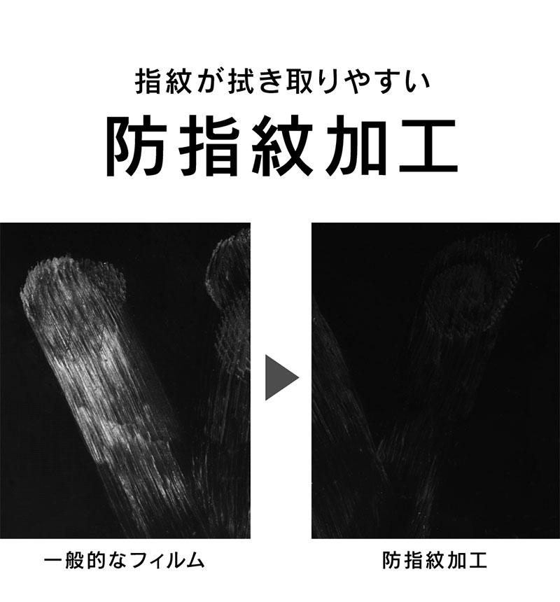 Xperia 5 II 衝撃吸収 TPU 画面保護フィルム 反射防止 TR-XP206-PT-SKAG