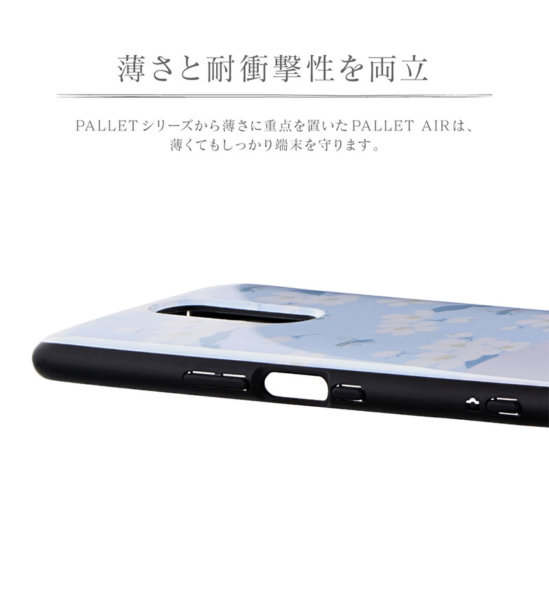 Xperia 1 耐衝撃ハイブリッドケース 「PALLET AIR Katie」 フラワーサックス フラワーサックス LP-19SX1HVDA