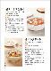 健康を決める食べ方 九型体質養生食補 中国語版書籍/吃法决定健康:九型体质养生食补