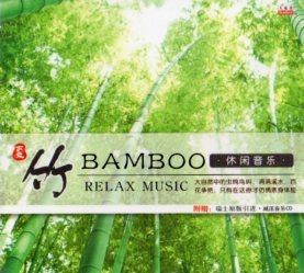 竹 癒し音楽 CD1枚 中国音楽CD/竹 休闲音乐 �胶CD