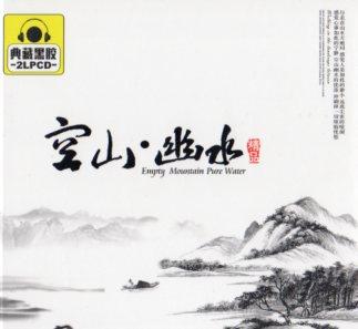 空山幽水 新世紀軽音楽 CD2枚 中国音楽CD/空山幽水 新世纪轻音乐 典藏�胶2CD