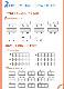 ピンイン読み単語書き 漢字注音 小学校一年上下冊 2冊セット 中国小学校参考書 / 看拼音写词语生字注音(一年级上下册)共2册