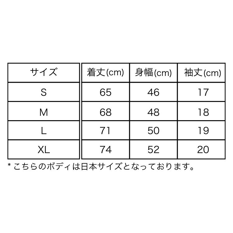BOB DYLAN × 浦沢直樹イラストTシャツ(オートミール)