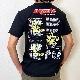 JAPAN MEMORIAL Tシャツ