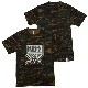 KISS ARMY X 地獄の迷彩カモフラー獣 Tシャツ(グリーン)