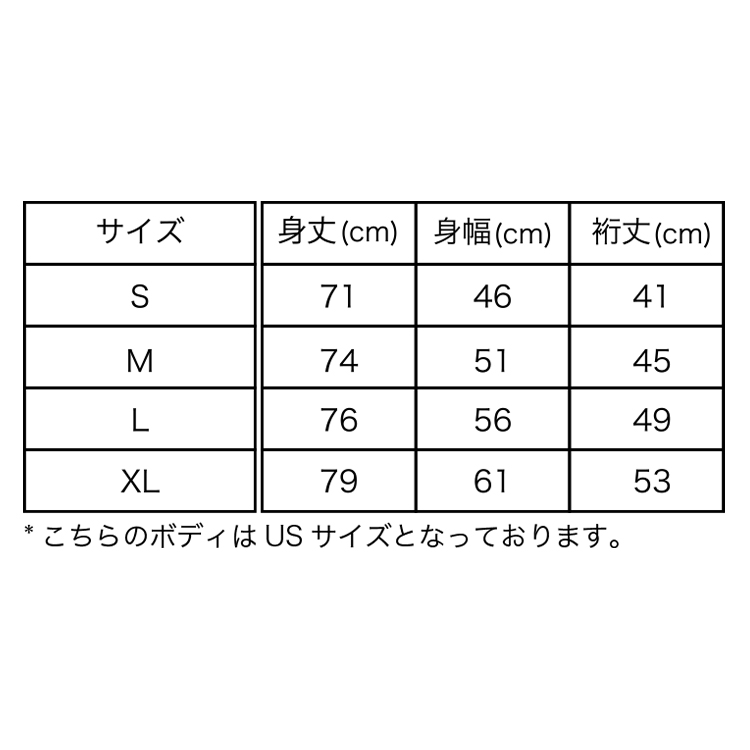 レコードTシャツ『TOTO〜宇宙の騎士〜』