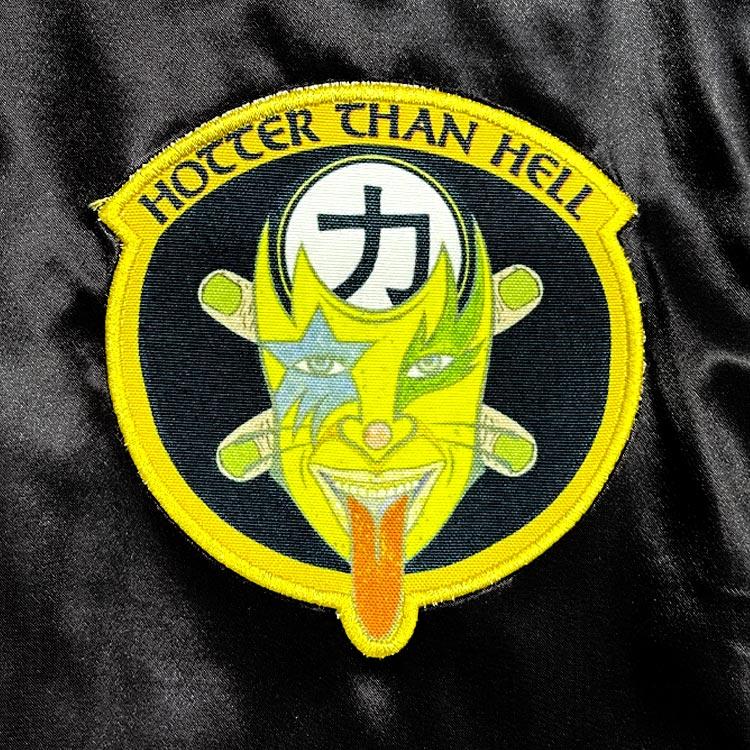 地獄のリバーシブルジャケット