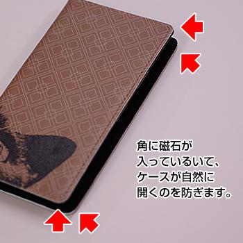 手帳型スマホケース