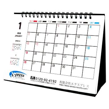 卓上カレンダー【B6横】印刷範囲Sタイプ(13枚綴り)