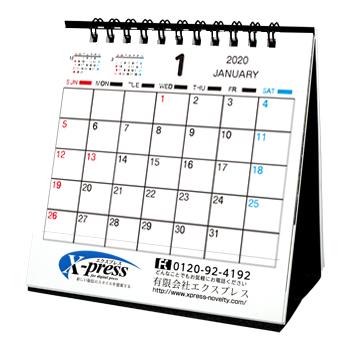 卓上カレンダー【正方形】印刷範囲Sタイプ(13枚綴り)