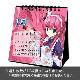 卓上カレンダー【正方形】フリータイプ(13枚綴り)