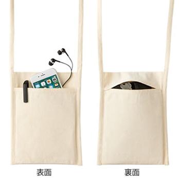 [単色シルク印刷] 【小ロット】ミニサコッシュ