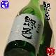 全量槽しぼり♪次世代の山形食中酒 【惣邑(そうむら) 純米吟醸 酒未来】【限定出荷品】