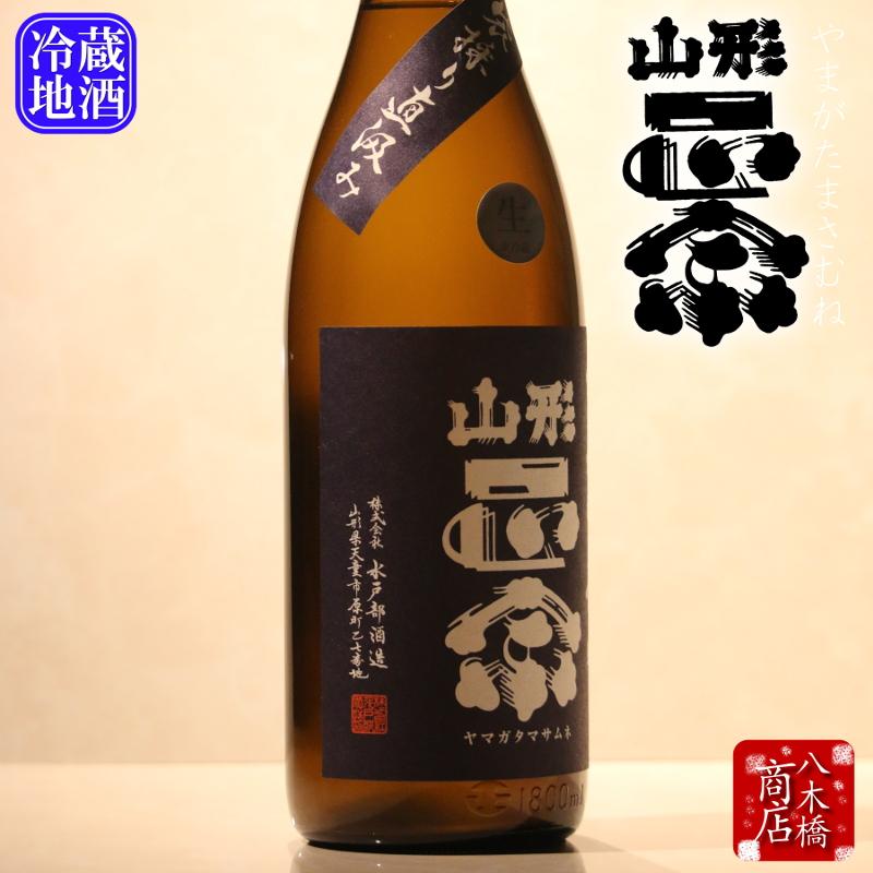 日本酒の王道を目指す【山形正宗 純米吟醸 雄町 袋採り直汲】【季節限定品】