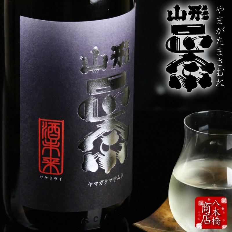 日本酒の王道を目指す【山形正宗 純米吟醸 酒未来 火入れ】【限定出荷品】