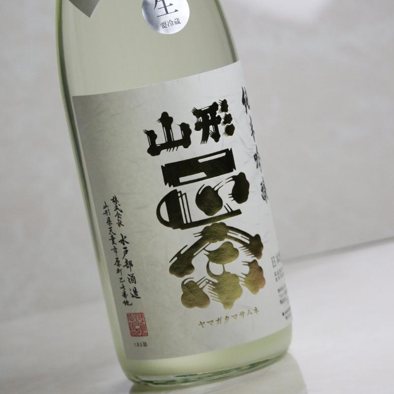 日本酒の王道を目指す【山形正宗 純米吟醸 出羽燦々 うすにごり新酒】【季節限定品】