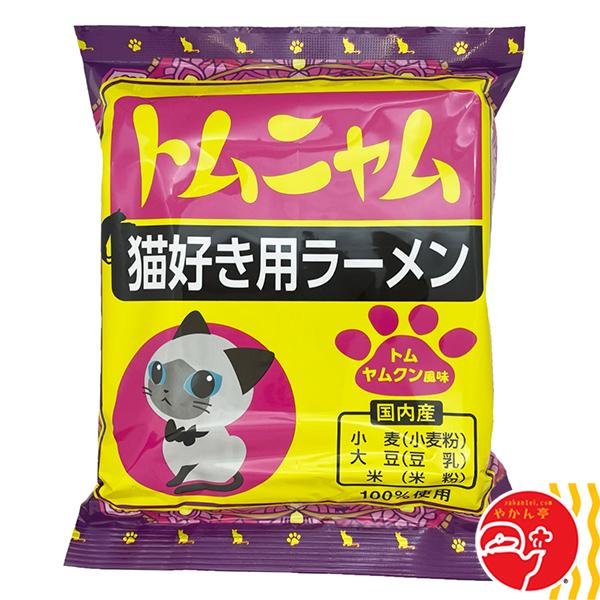 猫好き用ラーメン トムニャム トムヤムクン風味