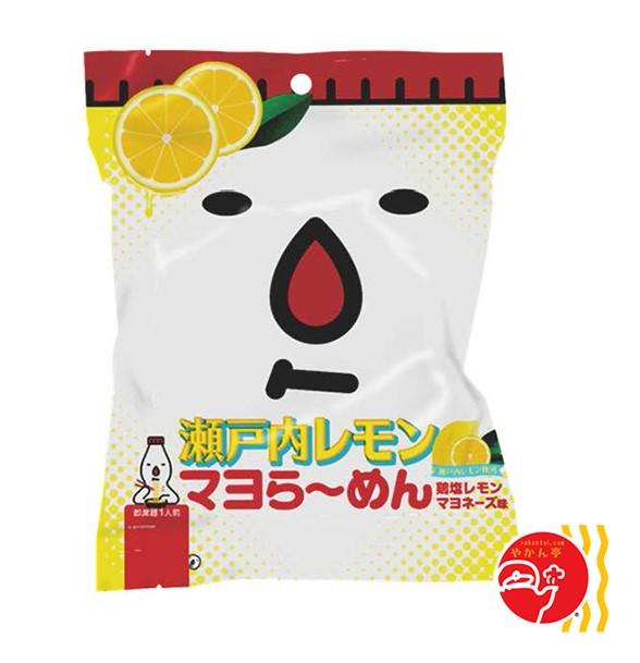 瀬戸内レモンマヨら〜めん 鶏塩レモンマヨネーズ味