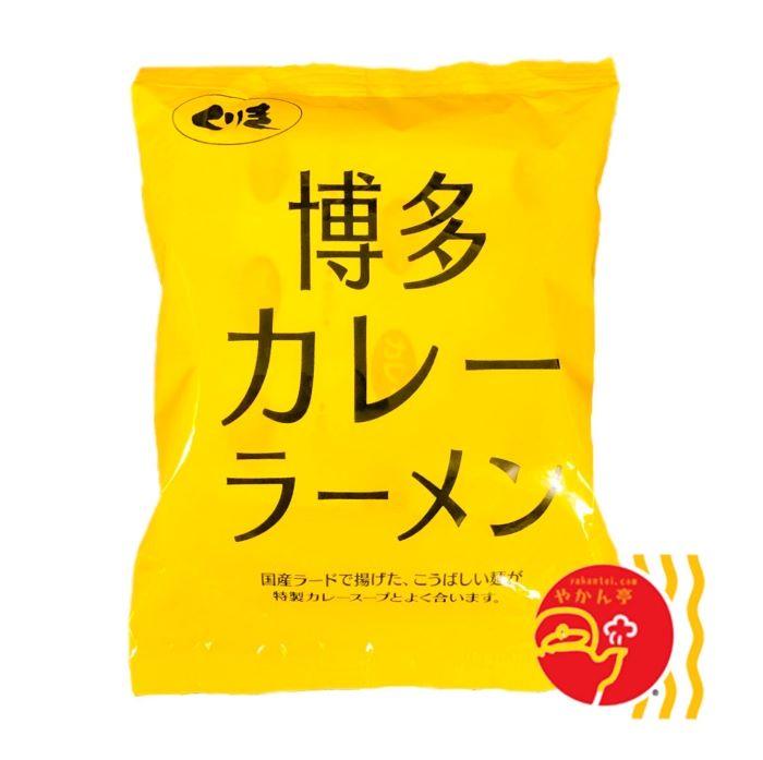 くりき博多カレー