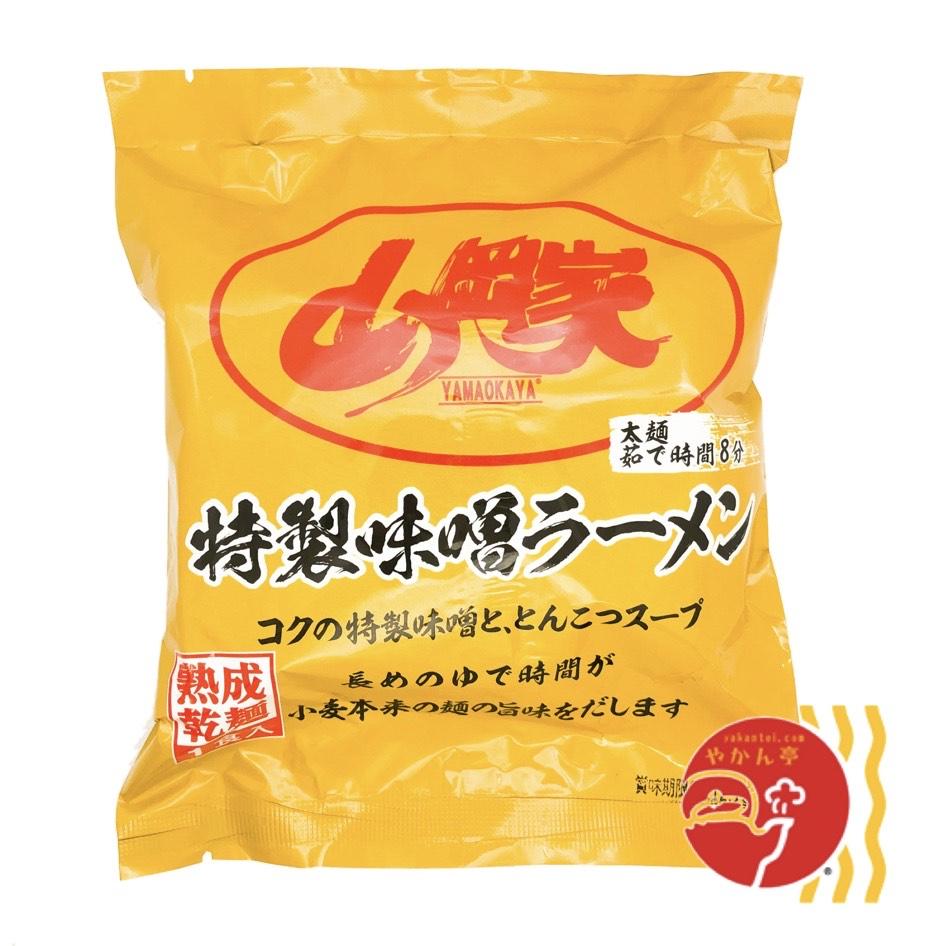 山岡家 特製味噌ラーメン