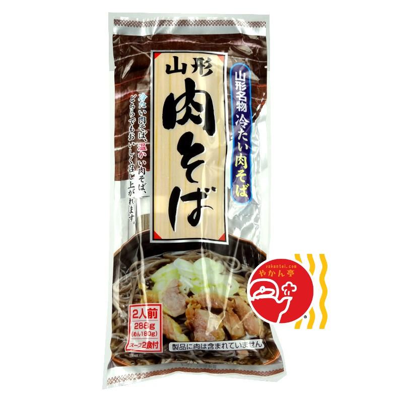 山形 肉そば(2食入)(みうら食品)
