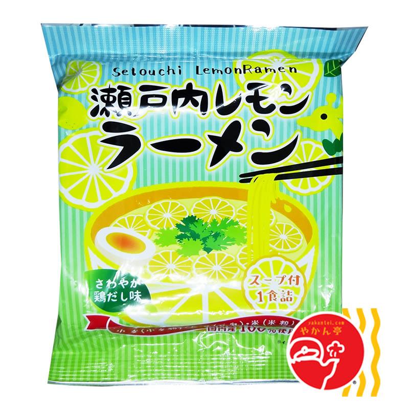 キリマル瀬戸内レモンラーメン