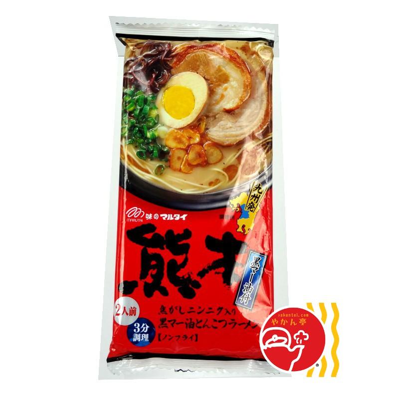 マルタイ熊本黒マー油とんこつラーメン(2食入)