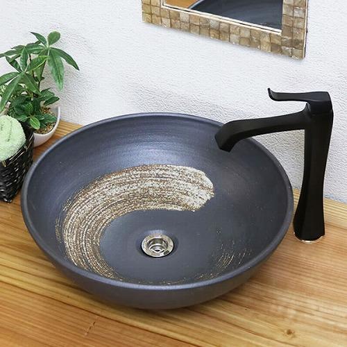 手洗い鉢【大型サイズ】 信楽焼き手洗器 陶器 洗面ボウル 黒はけ目手洗い器 [tr-4118]