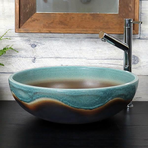 緑ながし窯変(い) 手洗い鉢【中型サイズ】 信楽焼き手洗器 陶器の手水鉢 [tr-3248]
