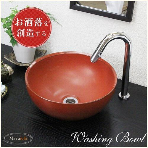鉄赤ボール型手洗い鉢【小型サイズ】信楽焼き手洗器!陶器の手水鉢[tr-2047]