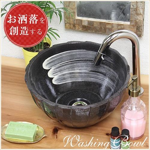 はけ目面取手洗い鉢【小型サイズ】信楽焼き手洗器!陶器の手水鉢[tr-2230]