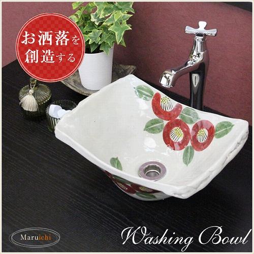 椿絵長角型手洗い鉢【小型サイズ】信楽焼き手洗器!陶器の手水鉢[tr-2187]