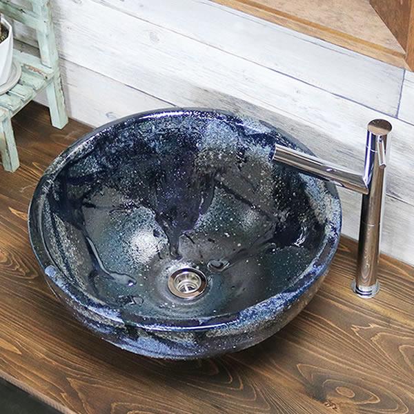 青窯変ビードロ深型 手洗い鉢【中型サイズ】 信楽焼き手洗器 陶器の手水鉢 洗面ボウル [tr-3242]