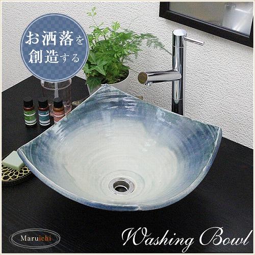 青ガラス角型手洗い鉢【小型サイズ】信楽焼き手洗器!陶器の手水鉢[tr-2057]