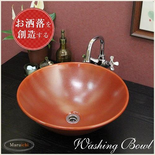 鉄赤ソリ型手洗い鉢【中型サイズ】信楽焼き手洗器!陶器の手水鉢[tr-3027]