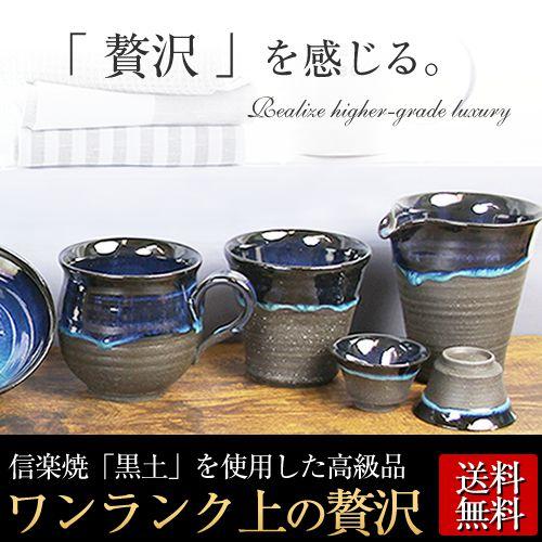 湖鏡シリーズ ワンランク上の酒器セット[ko-syuki]