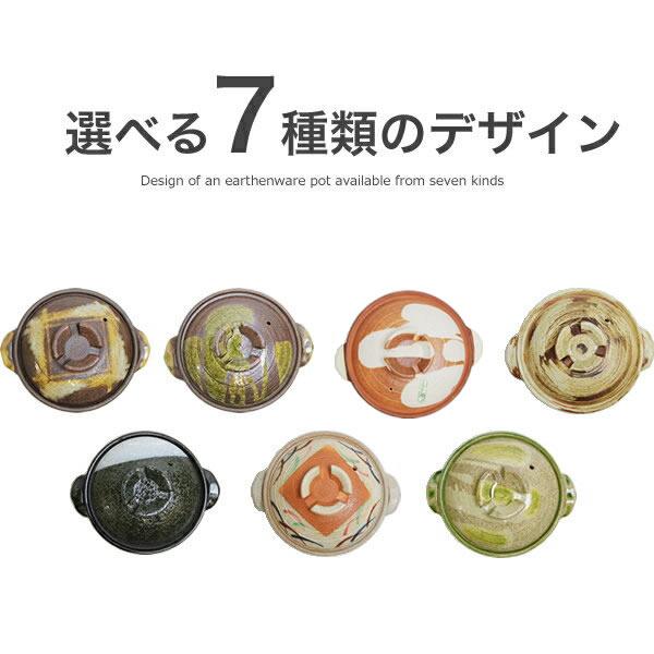8号 土鍋 3〜4人用 おしゃれ ごはん セット 日本製 信楽焼 国産 直火 陶器 ご飯 信楽焼き mk-1002
