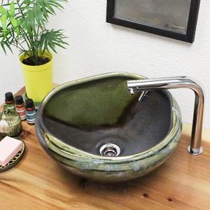 ビードロ窯変たわみ手洗い鉢【小型サイズ】信楽焼き手洗器!陶器の手水鉢[tr-2200]