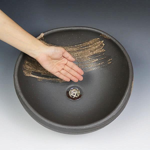 黒はけ目たわみ手洗い鉢【小型サイズ】 信楽焼き手洗器 陶器の手水鉢 洗面ボウル [tr-2280]