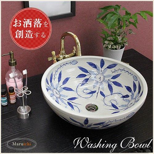 テッセン絵手洗い鉢【中型サイズ】信楽焼き手洗器!陶器の手水鉢[tr-3073]